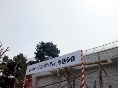 20120422_041