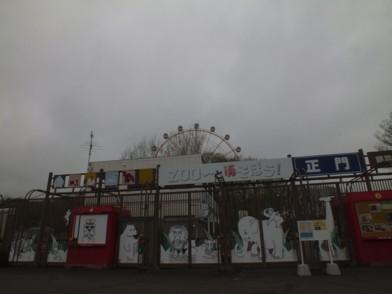 201264_kusiro_002