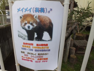 201264_kusiro_005