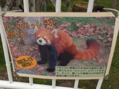 201264_kusiro_015