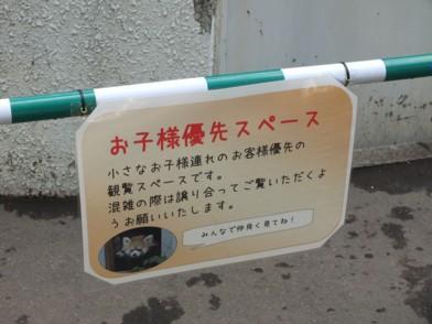201210211_003